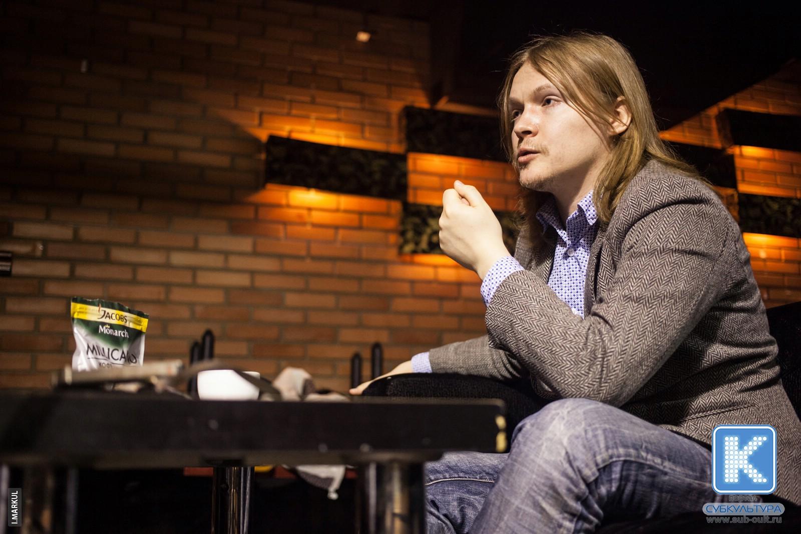 Александр Зенько